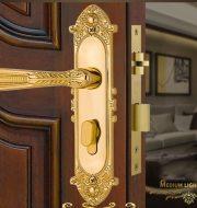 Khóa cửa gỗ G14