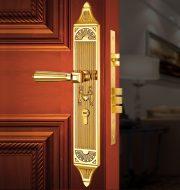 Khóa cửa gỗ G12